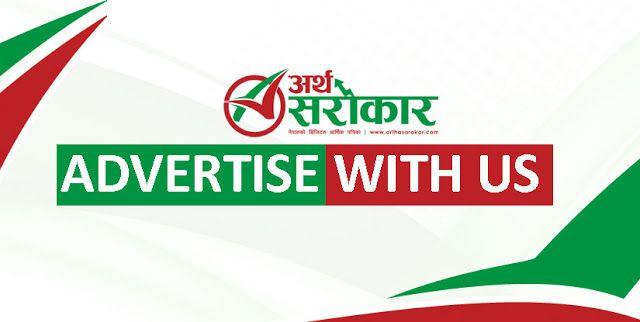 Advertise with Artha Sarokar