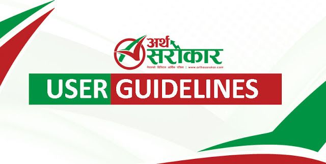 Arthasarokar.com Online User Guidelines