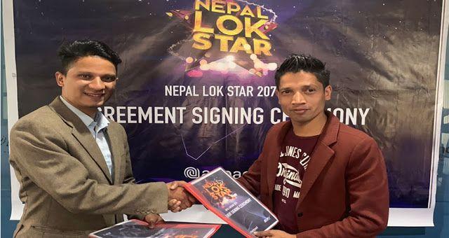 ५० लाख नगद पुरस्कार रहेको 'नेपाल लोक स्टार'को बजार प्रवर्धन एड प्याडले गर्ने