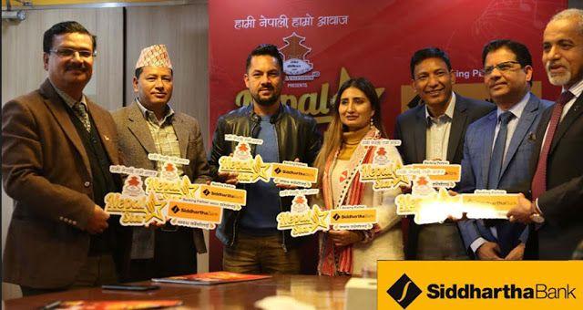 नेपाल स्टारको बैंकिङ्ग पार्टनरमा सिद्धार्थ बैंक