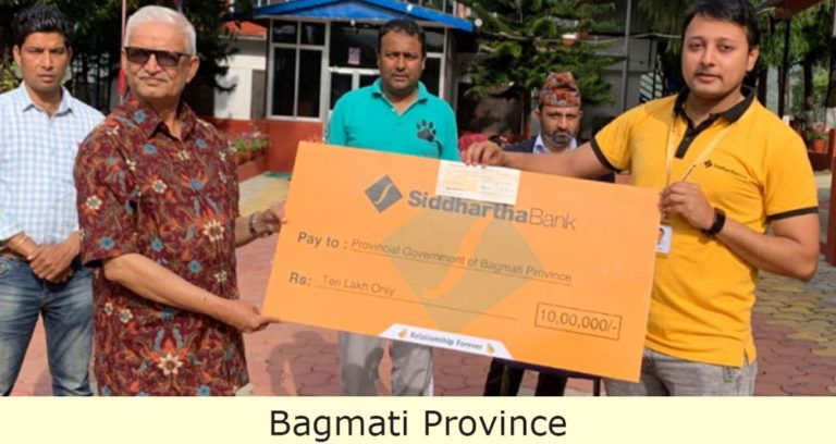 कोरोना भाइरसविरुद्ध नेपाल सरकारको अभियानमा सिद्धार्थ बैंकद्धारा हरेक प्रदेशलाई १० लाख आर्थिक सहयोग (फोटो फिचरसहित)