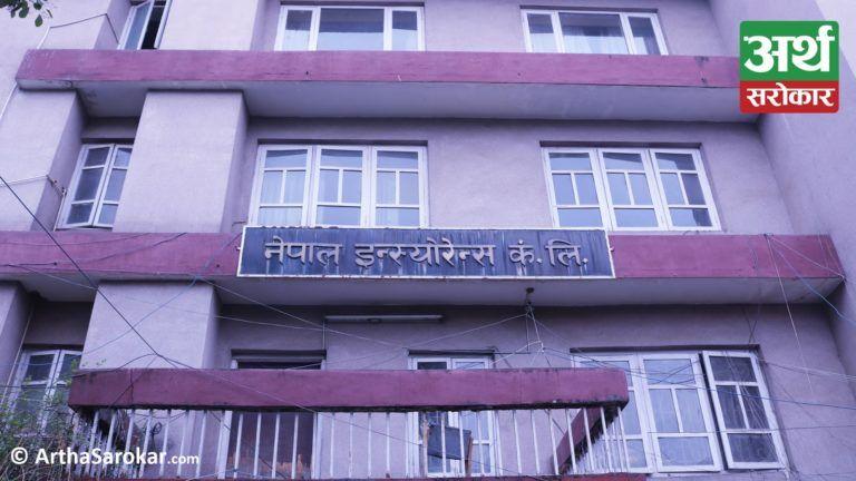 नेपाल इन्स्योरेन्सको निमित्त प्रमुख कार्यकारी अधिकृतमा ईश्वर पोखरेल नियुक्त