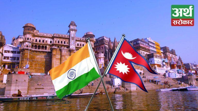 'भारतको बनारस र नेपालको सम्बन्ध, र सम्बन्धभित्रका आर्थिक-राजनीतिक रेखाहरु…'
