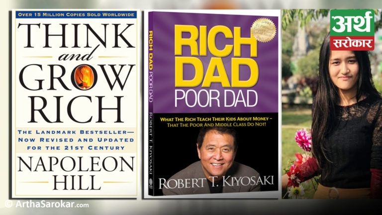 Rich dad poor dad, Think and grow rich, and other three books you need to read…
