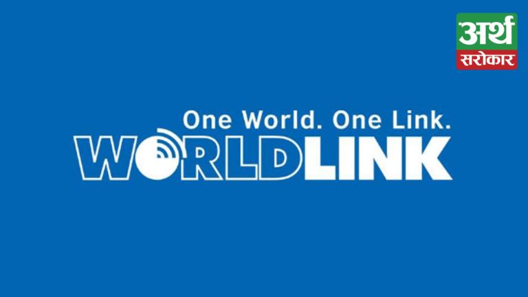 वर्ल्डलिंकद्वारा नेपालका सबै प्रदेशमा विश्वस्तरीय इन्टरनेट डाटासेन्टर निर्माण गरिने
