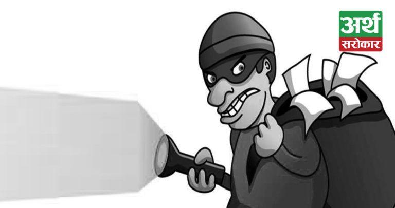 नेपाल बन्दको अघिल्लो रात एकै ठाउँका ३ सहकारीमा चोरी, सेफ खोल्न नसकेपछि यस्तो उपध्रो गरेर भागे चोरहरु…