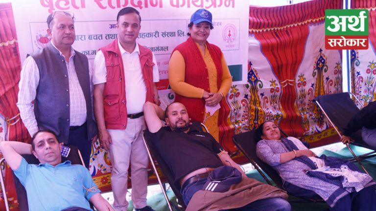 पाँच तारा बचत तथा ऋण सहकारीद्वारा सहकारी दिवस तथा वार्षिकोत्सवको अवसरमा रक्तदान कार्यक्रमको आयोजना