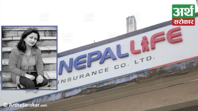 नेपाल लाइफ इन्स्योरेन्समा कार्यरत कर्मचारीको निधन