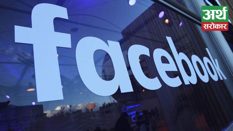 आफ्नो फेसबुक अकाउन्ट कसरी सुरक्षित राख्ने ? पढ्नुहोस् कमल धितालका ५ टिप्स !