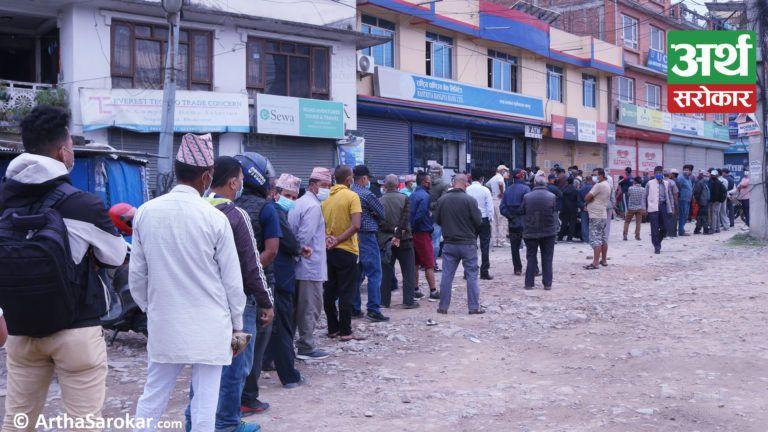 कोरोना कहर: राष्ट्रिय बाणिज्य बैंकमा अचाक्ली भीड बढेपछी प्रहरीको हस्तक्षेप,   'ग्राहक टेर्दै टेर्दैनन्, के गर्नु ?' (फोटो-कथा)