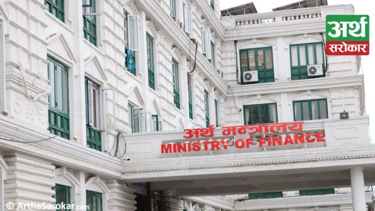 सरकारको प्राथमिकता पर्यटन प्रवर्द्वनमा, हिमालय पदमार्गको डिपिआर बनाइने