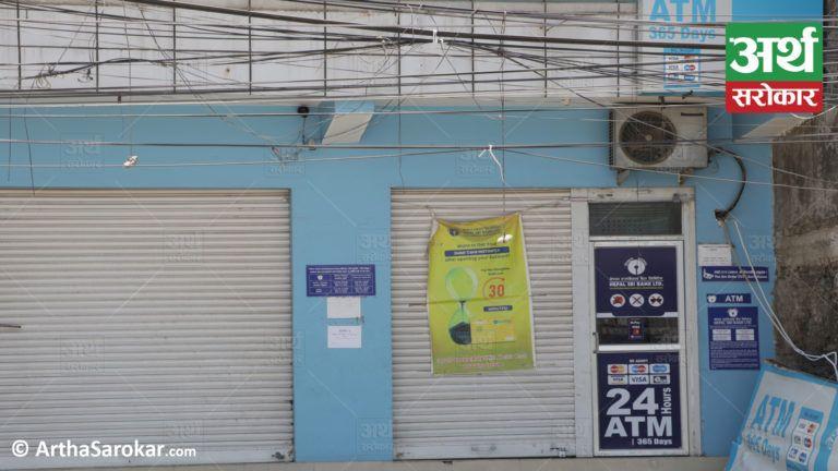 महामारीमा सुदूरपश्चिमका एटिएममा छड्के…कुन बैंकको एटिएम सुरक्षित ? कुन बैंकको एटिएम सुरक्षा झुर ? (फोटो-कथा)