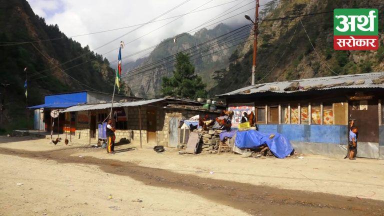 निषेधाज्ञाले रसुवा टिमुरेको जनजीवन कष्टकर बन्यो, चीनबाट सामान नआएपछि काठमाडौंकै भरमा जनता (भिडियो रिपोर्ट)
