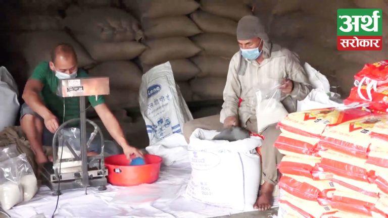 खाद्य व्यवस्था व्यापार कम्पनीद्वारा पाँच हजार एक सय परिवारलाई २० प्रतिशत सहुलियतमा खाद्यान्न बिक्री ! (भिडियो)