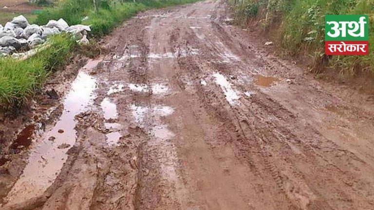 निर्माण सम्पन्न भएको पाँच महिनामै भत्कियो भैरहवा-लुम्बिनी-तौलिहवा सडक, ठेक्काको लागत पनि बढ्यो