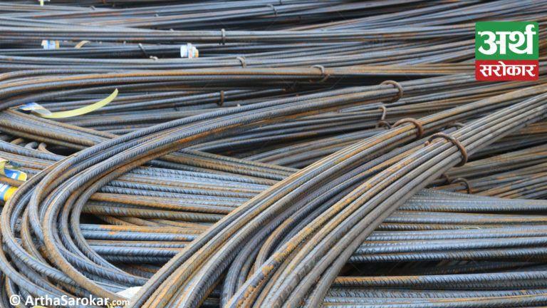 निर्माण सामग्रीको मूल्य ३० प्रतिशतले बढ्यो, उपभोक्ता तथा ठेकेदारहरु मर्कामा