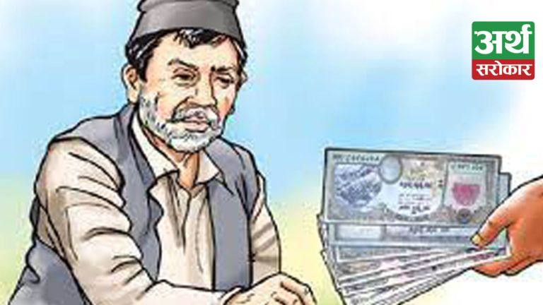 एकल पुरुषले अब मासिक एक हजार रुपैयाँ भत्ता पाउने