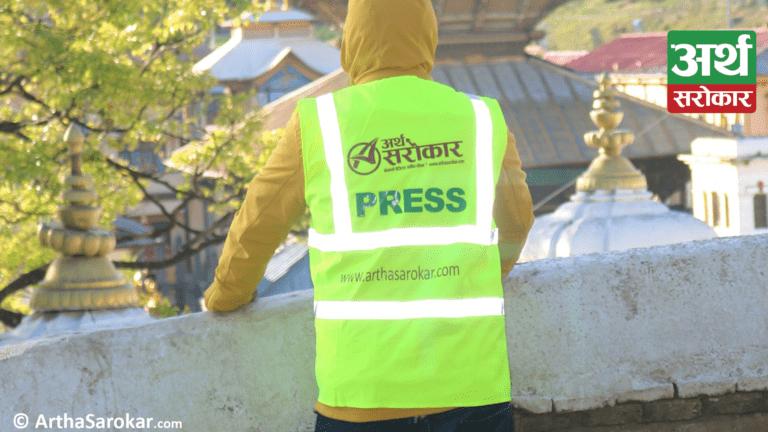 सुदूरपश्चिमका पत्रकारका लागि खुशीको खबर ! स्वास्थ्य उपचारका लागि प्रदेश सरकारले ल्यायो ४० लाखको बजेट