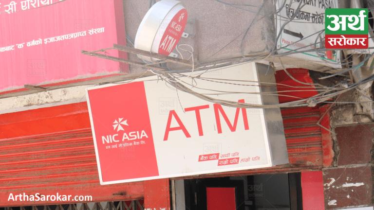 एनआईसी एशिया बैंकको एटिएम तोडफोड, एक पक्राउ !
