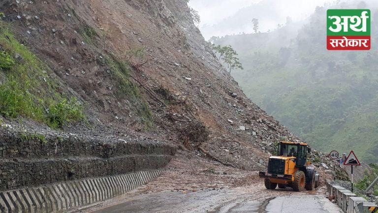 मध्यपहाडी लोकमार्गको पर्वत, बागलुङ सडकखण्ड लगातारको वर्षाका कारण अवरुद्ध