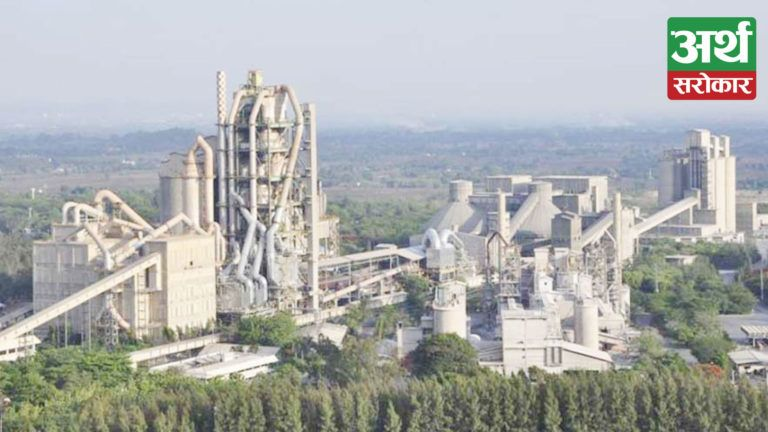 करोडौँ घाटामा हेटौँडा सिमेन्ट उद्योग, उत्पादन तथा बिक्री हुन नसक्दा घाटा बेहोर्नु परेको भनाई
