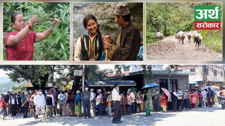 देश बोल्ने फोटो कथा : खोप लगाउन लामबद्ध स्थानीयवासी, जाजरकोटमा खच्चडबाट दैनिक उपभोग्य सामग्री ढुवानी गरिँदै