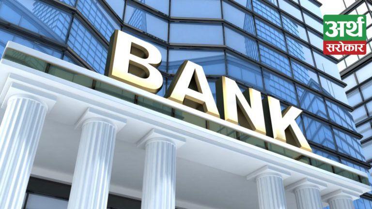 तीन स्थानीय तहमा अझै पुगेनन् वाणिज्य बैंक