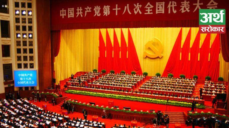 सीसीपीको १०० वर्ष : संकटमा कम्युनिस्ट पार्टी, सोचमग्न सी जिनपिङ