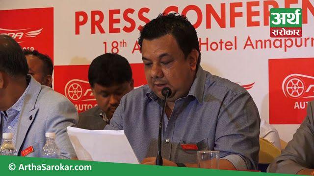 नाडाको पत्रकार सम्मेलन : संयोजक निराकार श्रेष्ठले लेखेको कुरा राम्रो पढ्न समेत जानेनन् ! (भिडियो)