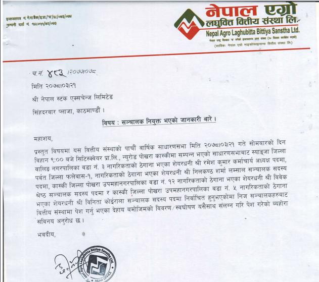 नेपाल एग्रो लघुवित्त वित्तीय संस्थामा ४ जना सञ्चालक निर्विरोध निर्वाचित