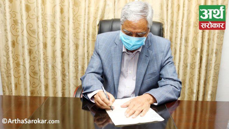 शेरबहादुर देउवा प्रधानमन्त्रीमा नियुक्त, शपथ ग्रहण कार्यक्रम कति बजे ?