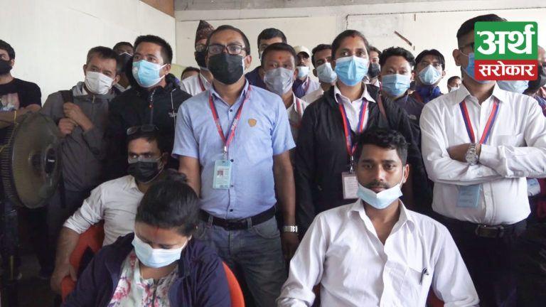 किन गरे वायु सेवा निगमका कर्मचारीहरुले आन्दोलन ? महाप्रवन्धकसमेतको राजिनामा माग (भिडियो रिपोर्ट)