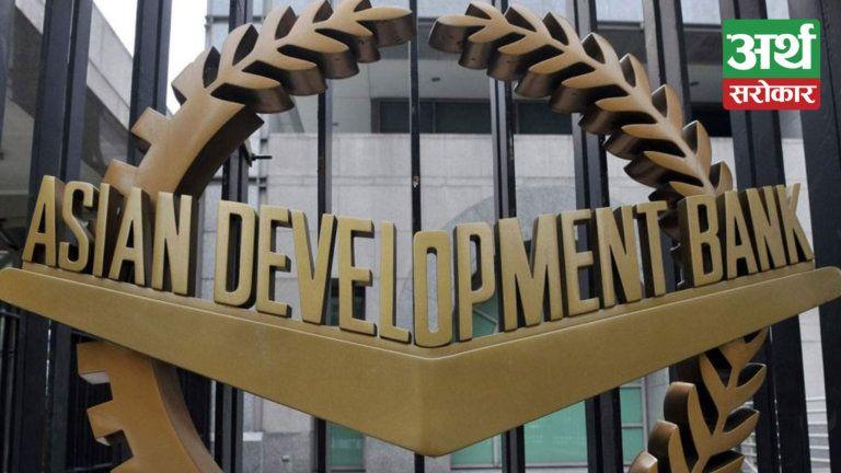 एशियाली विकास बैंकद्धारा कोरोना विरुद्धको खोप खरिदका लागि १९ अर्ब ८० करोड ऋण दिने घोषणा