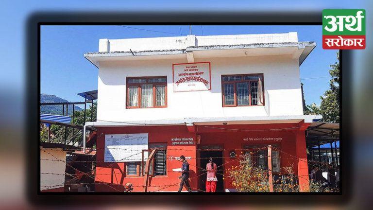 आन्तरिक राजस्व कार्यालय बागलुङद्वारा लक्ष्यभन्दा ५७ प्रतिशत बढी राजस्व संकलन