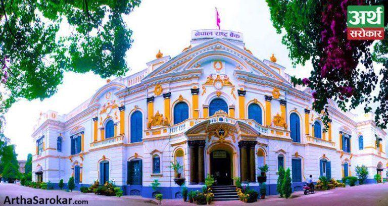 राष्ट्र बैंकद्वारा इन्फिनिटी लघुवित्त वित्तीय संस्थालाई नेपाल एग्रो प्राप्ती गर्न अन्तिम स्वीकृति प्रदान
