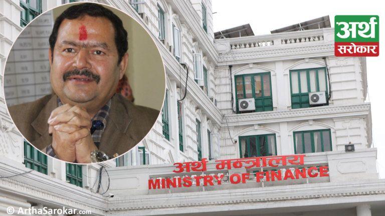 नेपाल धितोपत्र बोर्ड अध्यक्ष भिष्म ढुंगाना निलम्बन !