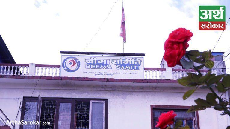 जेठ मसान्तसम्ममा जीवन बीमा कम्पनीहरुद्वारा साढे ६६ अर्ब बढी नविकरण बीमाशुल्क आर्जन, नेपाल लाइफ सबैभन्दा अघि