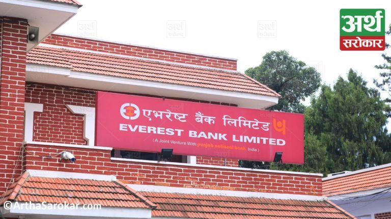 एभरेष्ट बैंक लिमिटेडद्वारा नयाँ ब्याजदर सार्वजनिक, कुन खातामा कति ? (ब्याजदरसहित)