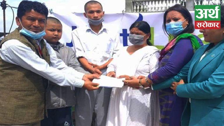 ज्योति लाईफ इन्स्योरेन्स कम्पनीद्वारा २० लाख रुपैयाँ बराबरको मृत्यु दावी भुक्तानी