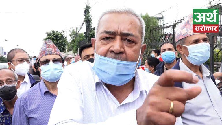 काठमाडौँका खोप केन्द्रहरु अस्तव्यस्त, दिउँसो २ बजेसम्म पनि खोप लगाउन नपाएपछि वृद्धवृद्धाहरु आक्रोशित (भिडियो रिपोर्ट)