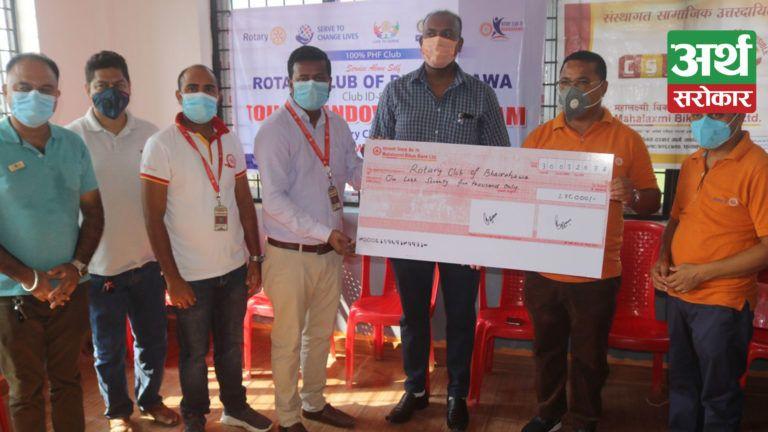 महालक्ष्मी विकास बैंकद्वारा विद्यालयमा महिला मैत्री शौचालय निर्माणका लागि आर्थिक सहयोग