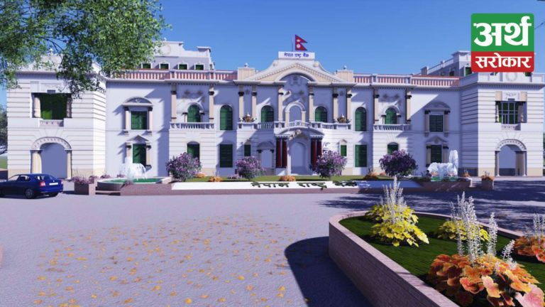 नेपाल राष्ट्र बैंकले दियो विन लघुवित्त र नेपाल सेवा लघुवित्तलाई मर्जरमा जानको लागि अन्तिम स्वीकृति