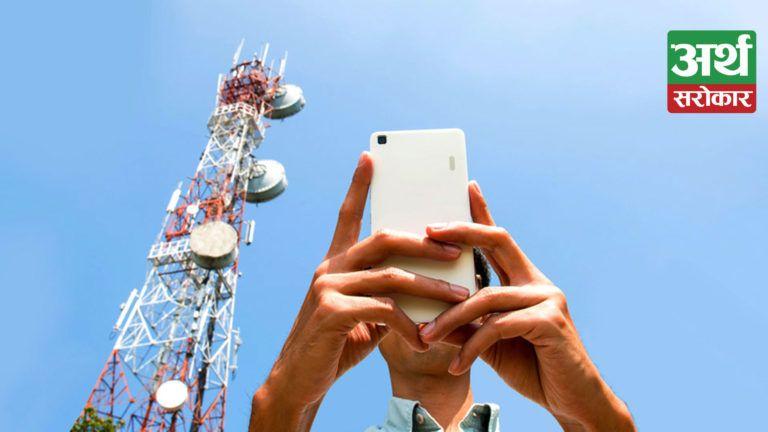 मजदुरले ज्याला नपाएपछि बन्द गरे टावर, ३ जिल्लाको फोन सेवा अवरुद्ध