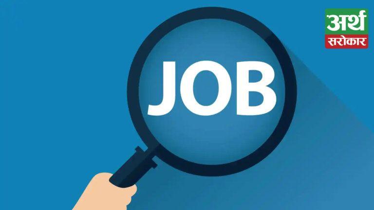 वाणिज्य बैंकमा रोजगारीको अवसर, यस्तो छ आवश्यक योग्यता र अनुभव (भ्याकेन्सी नोटिससहित)