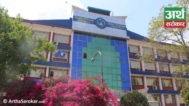 नेपाल टेलिकमका ग्राहकलाई खुशीको खबर, अनलिमिटेड कलदेखि डाटासम्म छुटैछुट