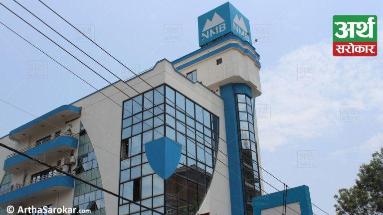 एनएमबि बैंक एशियन बैंकिङ एण्ड फाइनान्स 'ग्रीन डिल अफ द इयर २०२१' को उपाधीबाट सम्मानित