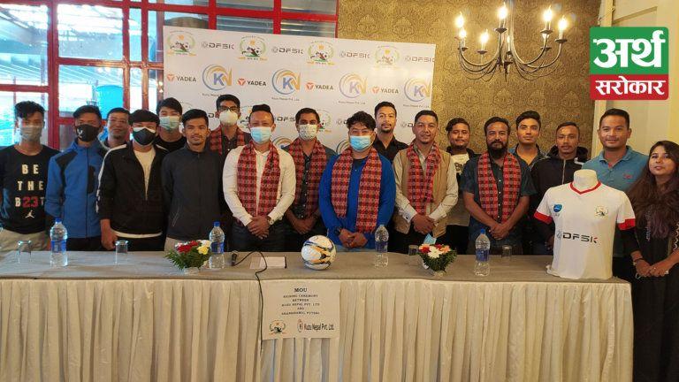 कुजु नेपाल र शंखमुल फुटसलबीच सम्झौता, कुजुले राष्ट्रिय ए डिभिजन फुटसल लिग प्रतियोगिताको प्रायोजन गर्ने