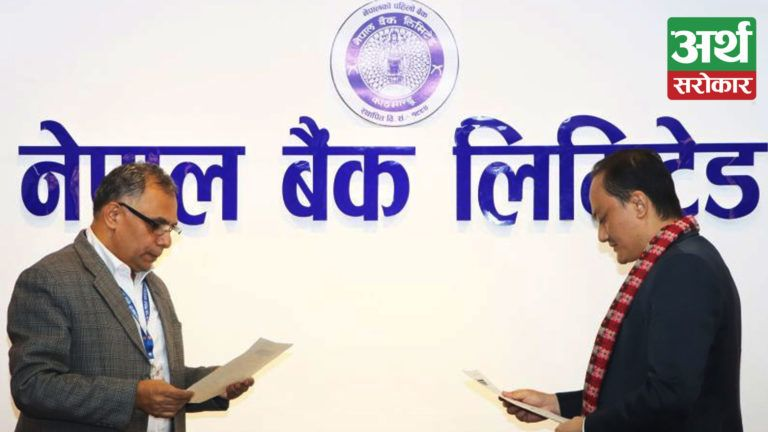 नेपाल बैंकको सञ्चालकमा रितेश कुमार शाक्य नियुक्त, लिए पद तथा गोपनियताको शपथ