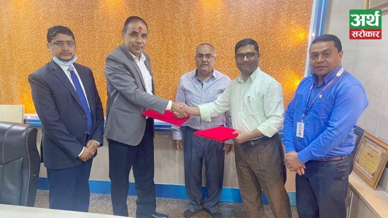 ईङवा हाइड्रोपावरले १९ लाख ६० हजार कित्ता आईपीओ बिक्री गर्ने, बिक्री प्रबन्धकमा नेपाल एसबिआई मर्चेण्ट बैंकिङ नियुक्त